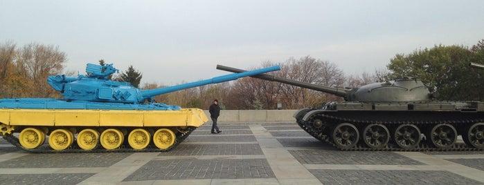 Кольорові танки is one of Интересные места.