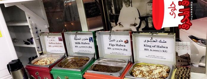 حلويات حسين محمد شويطر is one of Bahrain | مملكة البحرين.