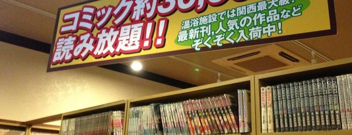 りんくうの湯 is one of 銭湯.