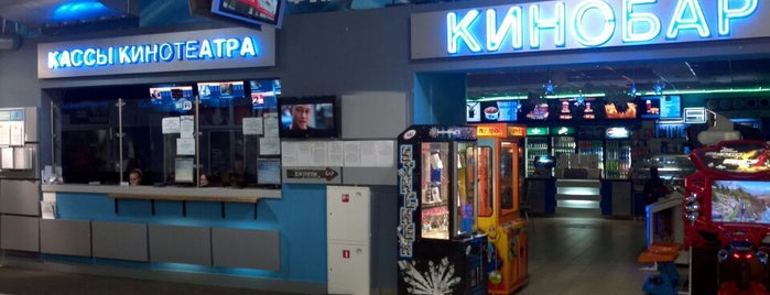 ЦентрФильм is one of Cinema spots.
