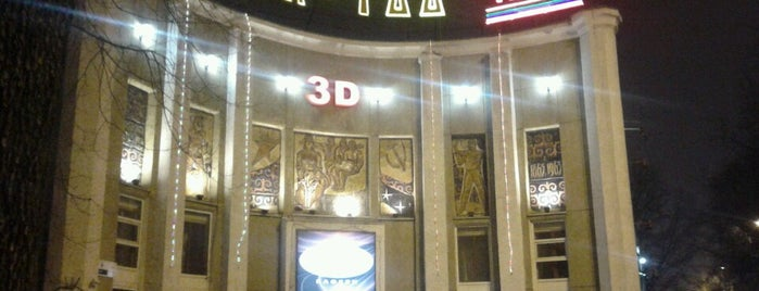 Кинотеатр Ала-Тоо / Ala-Too Cinema is one of my places.