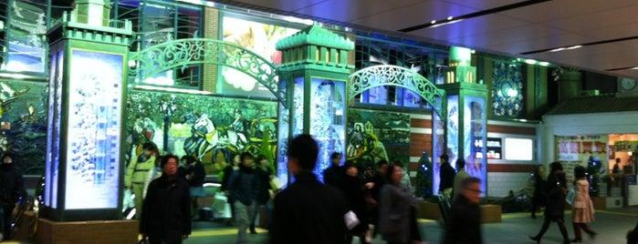 Yokohama Porta is one of 横浜・川崎のモール、百貨店.