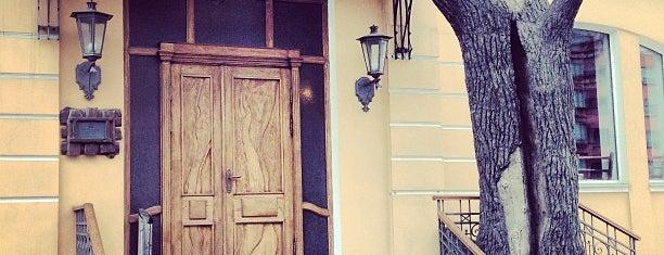 """Ресторан """"На Мельнице"""" is one of Кафешки и ресторашки (2008-...)."""