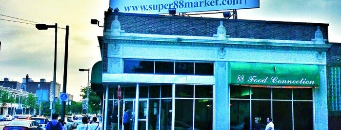 Super 88 Market is one of Blueberries.