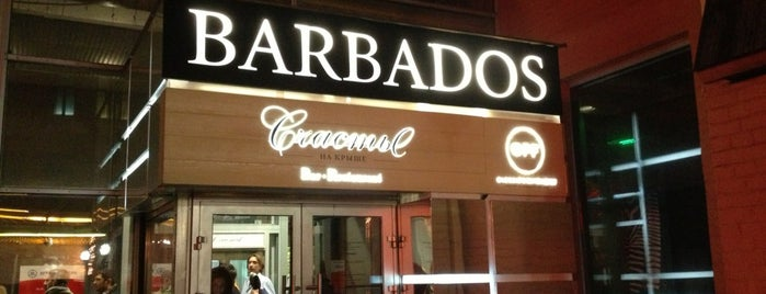 Barbados is one of My Moscow.