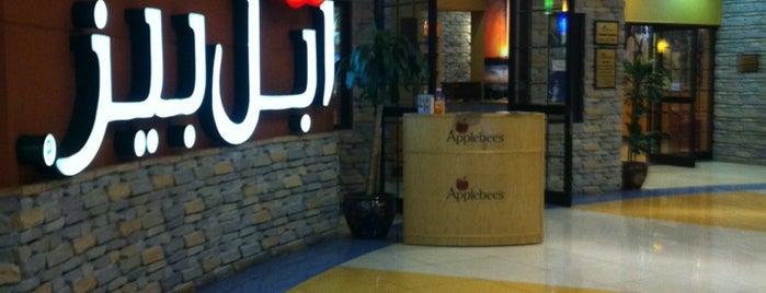 Applebee's is one of Madinah.