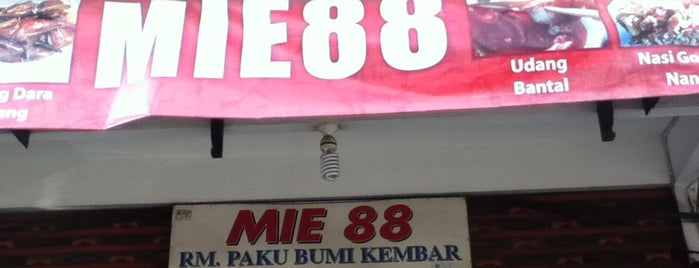 Mie 88 is one of Nanda's All Favorite♥♚.