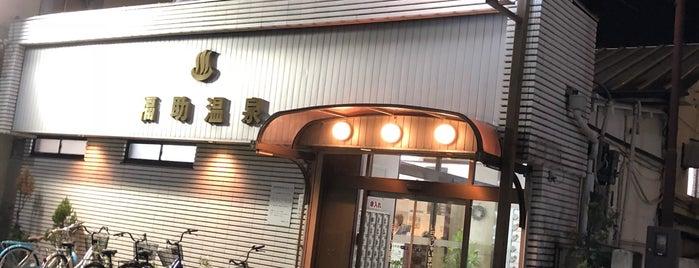 福助温泉 is one of 銭湯.