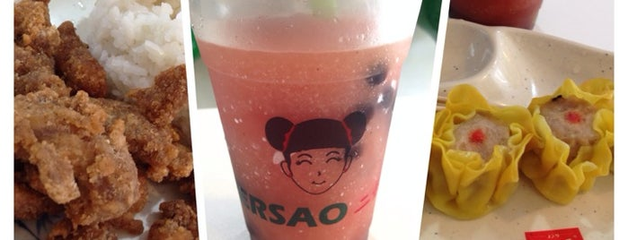 ERSAO 二嫂 is one of Guide to San Juan.