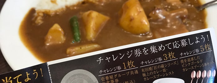 CoCo壱番屋 豊橋前田店 is one of 地域振興|豊橋カレーうどん.