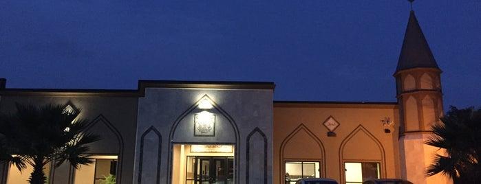 fairhaven muslim Islamic center of san antonio texas islamic center of san antonio its goal to serve the increasing divers muslim community of san antonio and the neighboring cities.