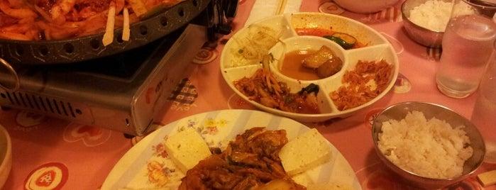 Arirang is one of Korean food in Berlin.