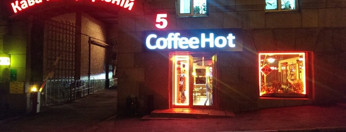 CoffeeHot is one of Каварні&чайхани.