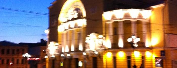 Площадь Волкова is one of вечерний променад.