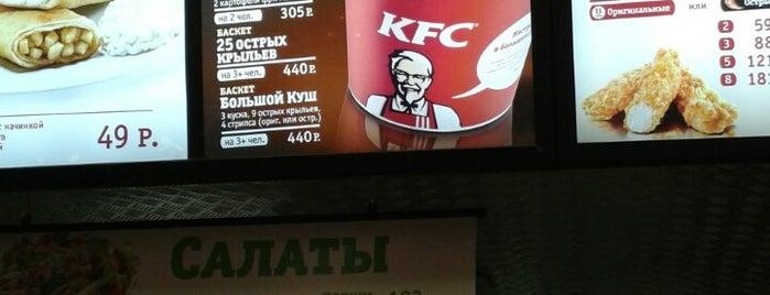 KFC is one of Подольск.
