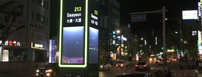 Daeyeon Stn. is one of 세번째, part.1.