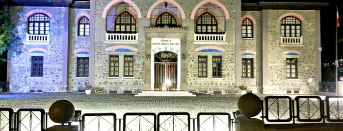 War of Independence Museum (I. Building of The Grand National Assembly of Turkey) is one of Ankaram.