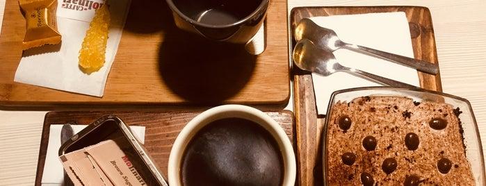 Rhino Café | کافه رینو is one of Café Ahvaz.