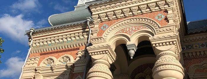 Особняк купца Н.В. Игумнова is one of 100 примечательных зданий Москвы.