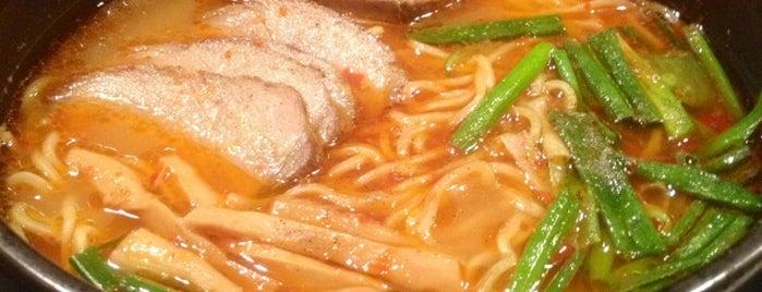 Kujaku Japanese Bistro is one of Must-visit Food in Stamford.