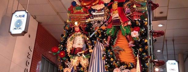 Kamikawabata Shotengai is one of FUKUOKA.
