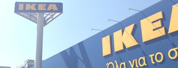 IKEA is one of Nicosia - My love.