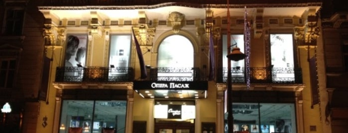 Опера Пассаж is one of коли у Львовi.