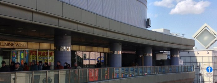 LUMINE WING is one of TERRACE HOUSE's Venue #1.