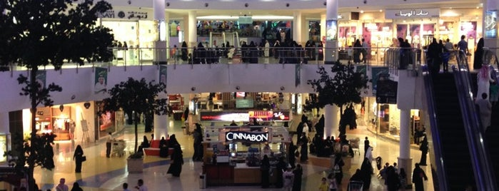Hayat Mall is one of İstanbul mekan.