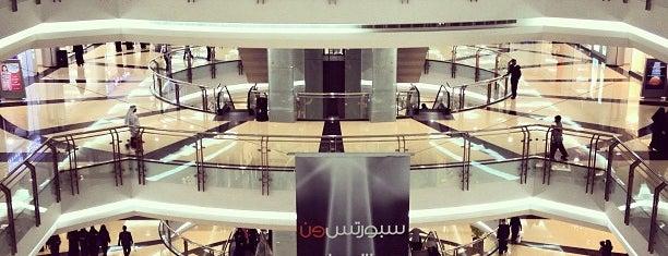 Al Qasr Mall is one of مول.