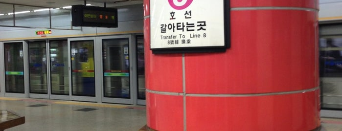 Bokjeong Stn. is one of Subway Stations in Seoul(line5~9).