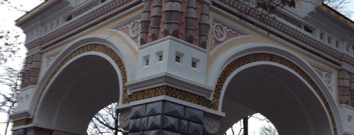 Триумфальная арка is one of Must-visit in Vladivostok, Russia.