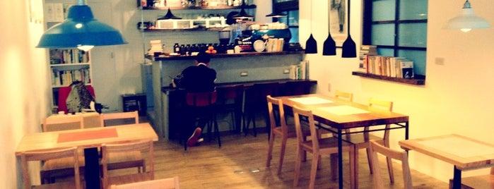 日子咖啡 Nichi Nichi is one of Coffee shops in Taipei.