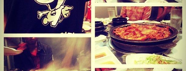 Kogiya Korean BBQ is one of DC.