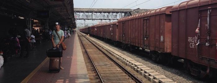 Platform 1, ERS is one of Kerala.