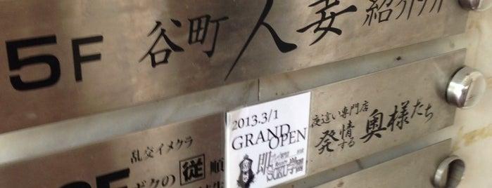 大好きお兄ちゃん is one of Amazing place.