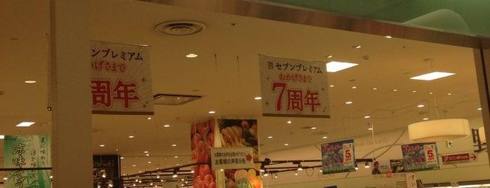Ito Yokado is one of 地元で行く場所(流山市).