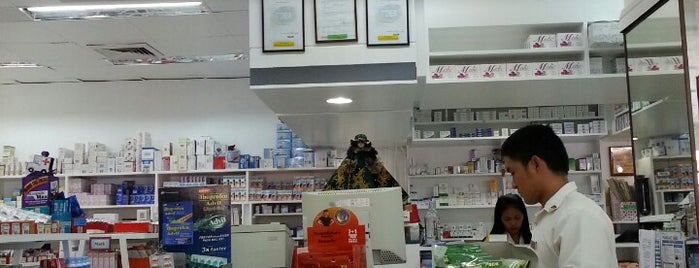 Mercury Drug is one of Home to Work.