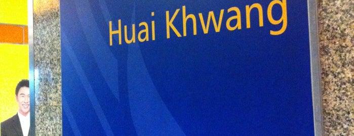 MRT Huai Khwang (HUI) is one of MRT.