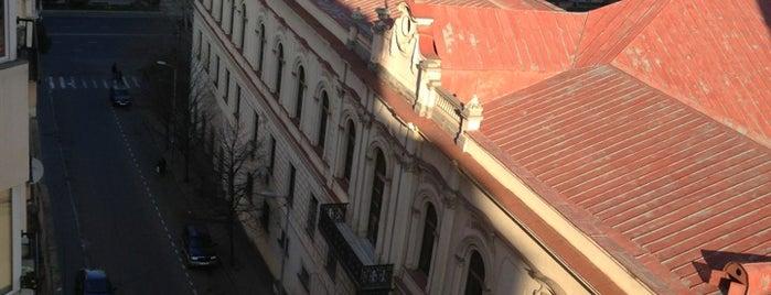 Lesia Ukrainka Street | ლესია უკრაინკას ქუჩა is one of Streets.