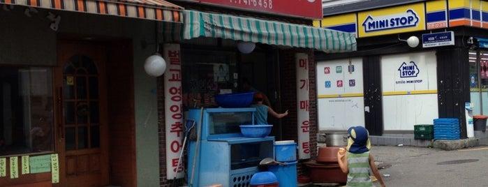 벌교영양추어탕 is one of 착한 식당 리스트.