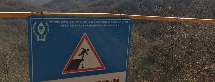 Воронцовские пещеры is one of Сочи @ chaluskin.ru.