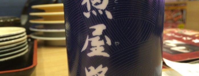 魚屋路 磯子上中里店 is one of 飲食店.