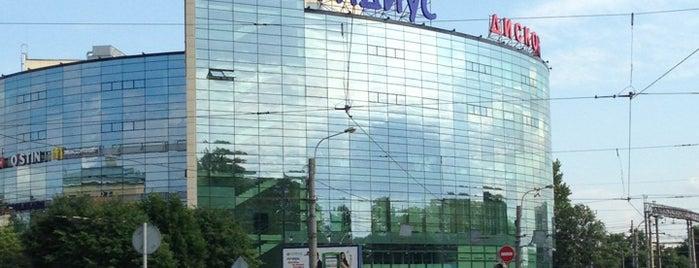 Дисконт-центр «Радиус» is one of Торговые центры в Санкт-Петербурге.