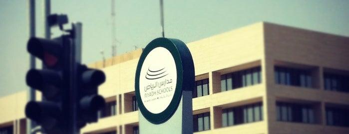 Riyadh Schools is one of Riyadh.
