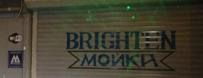 Brighten is one of Танки грязи не боятся?.