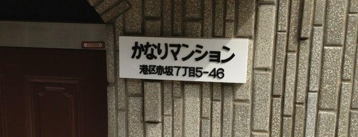 かなりマンション is one of 何コレ10.