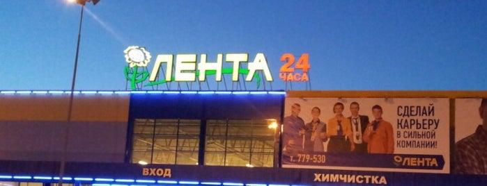 Лента is one of Продуктовые магазины.
