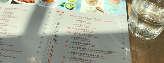 囍艺 is one of Lunch Spots.