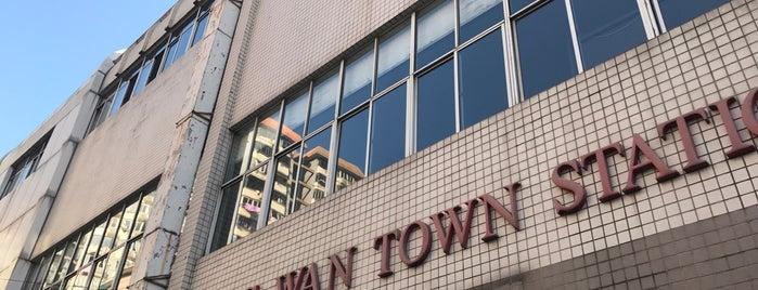 Jiangwan Town Metro Stn. is one of Metro Shanghai.